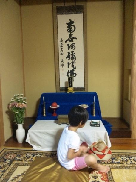の 和尚 さん が お寺